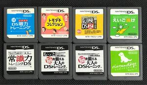 DSまとめ売り 524