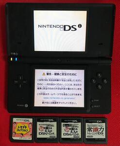 ◇ニンテンドーDSi ブラック + ソフト4個