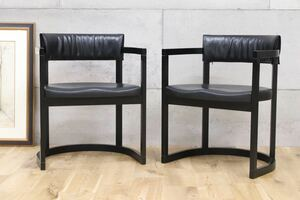 Gmeh82 / tendo Gallery armchair 2 Chair Set