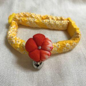 正絹着物 リメイク ハンドメイド 猫首輪 絞り布地 黄色 赤華