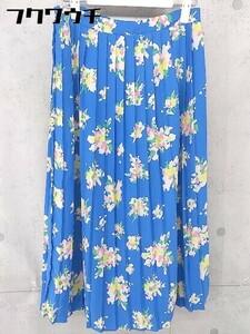 ◇ Ray BEAMS レイ ビームス 花柄 ロング プリーツ スカート サイズ0 ブルー系 マルチ レディース 1104160002863