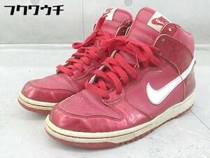 ◇ Nike ナイキ セントバレンタインズデー 316604-600 ダンク ハイ GS スニーカー サイズ24.5cm レッド レディース 1104210008791