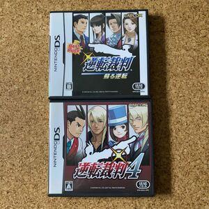 Nintendo DSソフト。逆転裁判、蘇る逆転。 逆転裁判4。2個セットになります。