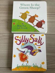 英語絵本where is the green sheep/silly sally