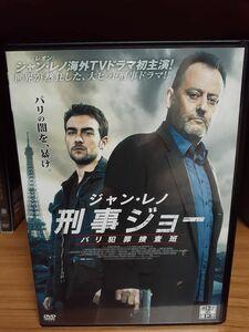 ☆ ジャン・レノ 刑事ジョー パリ犯罪捜査班DVD-BOX ☆