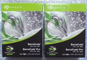 A615【新品未開封】Seagate ST8000DM004 8TB 内蔵HDD 2個セット BarraCuda 3.5インチ【送料無料】