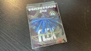 新品未使用 ツネキチ 常吉 ハンハンジグ フレックス HANHAN JIG FLEX 3.5g リバーブルー 検) マルチオフセット ハンハントレーラー
