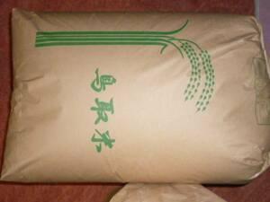 令和2年◆鳥取県産ササニシキ・玄米20kg◆即決!!