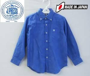 ●日本製*J.PRESS*長袖シャツ*120サイズ*ボタンダウン*綿100%*オンワード樫山*キッズ*ブルー*ジェイプレス #4111