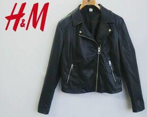 ★DIVIDED H&M*フェイクレザージャケット*42サイズ*ライダース*レディース*ブラック*エイチアンドエム*アウター #4069
