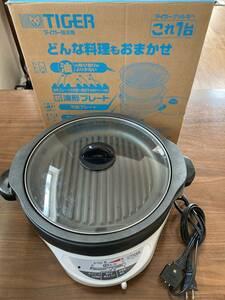 タイガー ホットプレート これ1台 グリル鍋 焼肉 鍋 グリル鍋