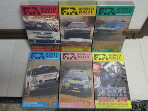 WRC *96 World Rally Championship Prat1~5. on панель * камера * специальный 6 шт комплект