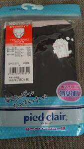 GUNZE ピエクレール サニタリーショーツ 140 ナプキンを入れられるポケット付 おへそ丈 黒 送料94円