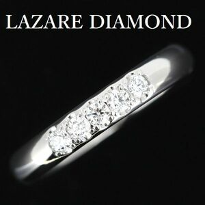 ラザール ダイヤモンド 0.14ct リング Pt950