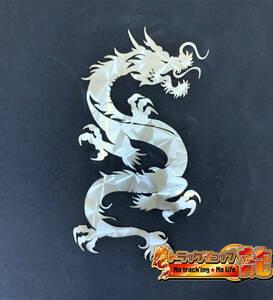 u Logo pattern stainless steel dragon ( large ) decoration plate . dragon Dragon decoration board deco truck retro truck .. art truck 00665