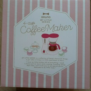イデアインターナショナル BRUNO 4カップコーヒーメーカーBOE046-PK ピンク