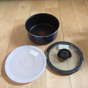 T-fal ソースパン 20cm ガス火専用