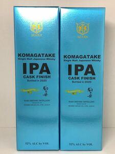 シングルモルト 駒ヶ岳  IPAカスクフィニッシュ Bottled in 2020 2本セット