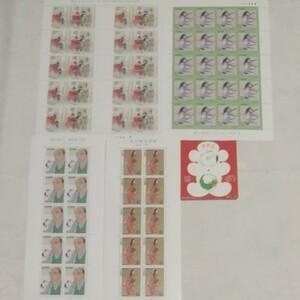 記念切手シート 3867円分