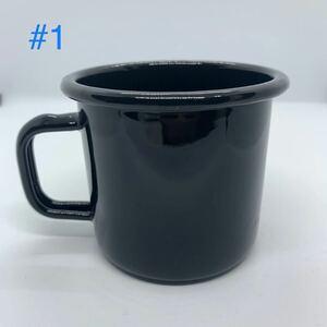 訳あり)エナメル コップ ( 4個セット価格/送料込み )カップ コーヒーカップ アウトドア キャンプ おしゃれ マイカップ 無地