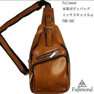 Fujimond本革 ボディバッグ ワンショルダーバッグ 大容量 メンズボディバッグ ショルダーバッグ 本革