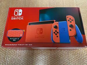 【新品未開封・保証付き】Nintendo Switch ニンテンドースイッチ Switch本体 マリオレッド×ブルー セット