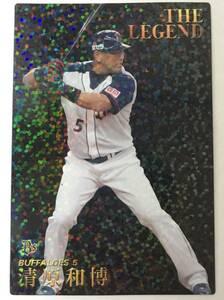 2009プロ野球チップス 清原選手引退記念スペシャルカード 清原和博 KSP-1 カルビー オリックス