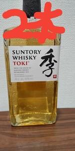 サントリー 日本未発売 TOKI 2本
