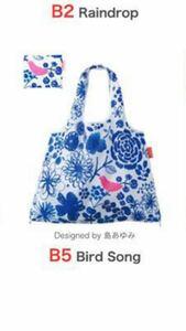 エコバッグ 大容量ショッピングバッグ(Birds song)