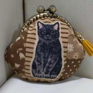 がま口ポーチ 小銭入れ 薬入れ 黒猫 サバトラにゃん