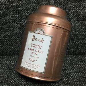 Harrods ハロッズ ★No.42 アールグレイ★ ルーズリーフ缶★紅茶