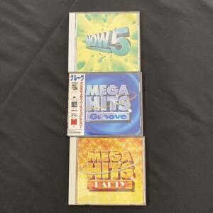【即決】3 CD オムニバス ①MEGA HITS GROOVE / MEGA HITS PARTY / NOW 5 / スキャットマン 等 セル盤