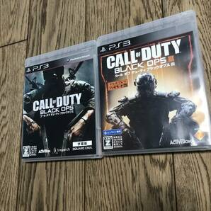 PS3 Call of Duty Black OPS 2 sets