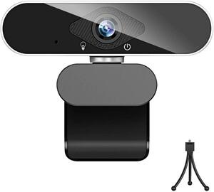 最終価格 ウェブカメラ フルHD 1080P 高画質 200万画素 webカメラ マイク付き usb ノイズ対策