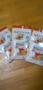 国産ダイエットプーアル茶   茶流痩々