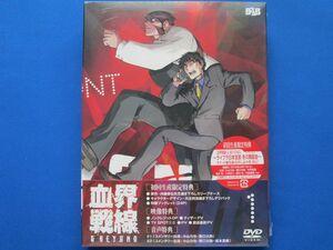 【新品未開封・送料無料】血界戦線 & BEYOND Vol.1 初回生産限定版