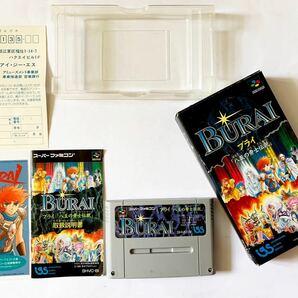 SFC ブライ 八玉の勇士伝説 BURAI しおり・ハガキあり スーパーファミコン スーファミ SNES