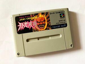 スーファミ 邪鬼破壊 カセットのみ SFC Super Famicom SNES Jaki Crush