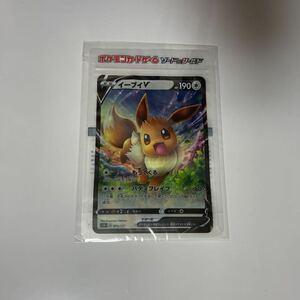 ☆ポケモンカードゲーム ソード&シールド イーブイ ジッパーバッグ pokemon