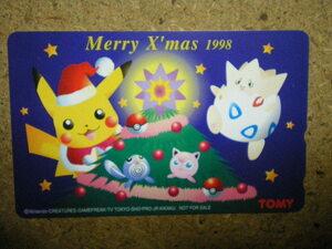 char・ポケットモンスター ポケモン TOMY クリスマス 1998 ピカチュウ 未使用 50度数 テレカ