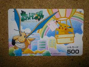 char・8911 ポケットモンスター ポケモン ピカチュウ 未使用 500円 ふみカード 使用不可