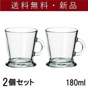 マグカップ 2点セット コーヒーグラス コップ ペア マググラス ガラス