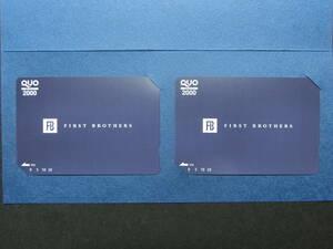 クオカード 2,000円2枚セット(ファーストブラザーズ㈱株主優待品・台紙付き)