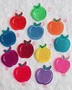 果物ワッペン りんごワッペン12枚 アイロンワッペン アップリケ 刺繍ワッペン