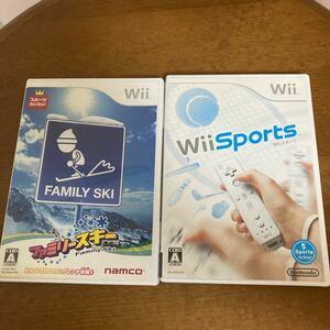 2本セット Wii スポーツ+ファミリースキー wii