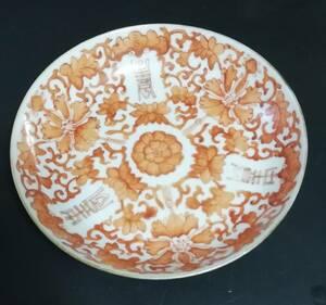 中国清代 粉彩 皿 纏枝蓮紋 同治年製 時代保証