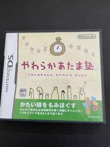 任天堂DSソフト やわらかあたま塾