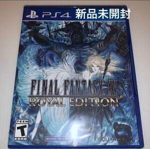 Final Fantasy XV Royal Edition ps4 ソフト