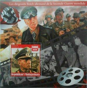 マダガスカル切手『第二次世界大戦』(ロンメル)B ナチスドイツ