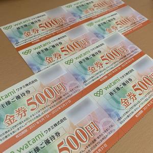 送料無料 最新 ワタミ 和民株主優待 4000円分 期限2022年5月31日